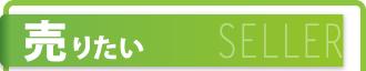 ●日本正規品● 【】ルードギャラリー ベクトルプレミアム店 RUDE カーディガン GALLERY roll 17AW カーディガン 長袖 ロング 総柄 ベルト付き let it roll the rg 黒 ブラック/TJ メンズ【ベクトル 古着】 201109 ベクトルプレミアム店, 宮城野区:fbbfb42c --- realuddokta.com